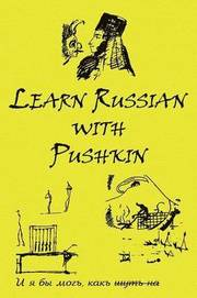 Russian Classics in Russian and English