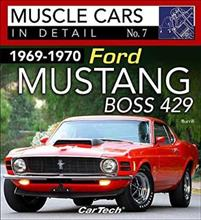 1969-1970 Ford Mustang Boss 429 Muscle Cars in Detail No. 7