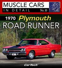1970 Plymouth Road Runner Muscle Cars In Detail No. 10